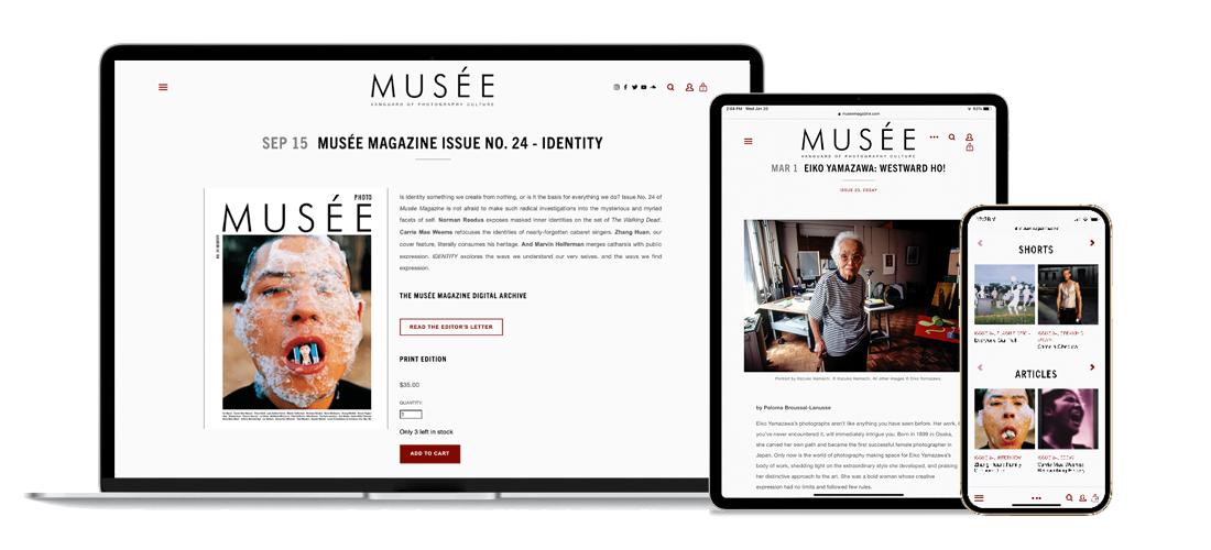 Become a member of the Musée Digital Archive